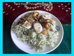 Palak Paneer Pulao-Biryani