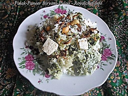 Spinach Paneer Pulao Biryani