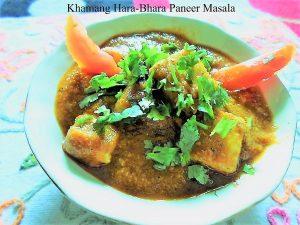 Hara Bhara Paneer Masala