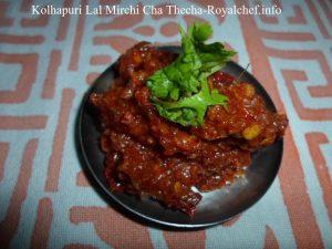 Kolhapuri Mirchi Cha Thecha
