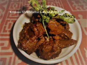 Konkani Meat Pickle