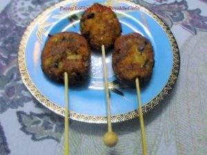 Paneer Lollipop Sticks