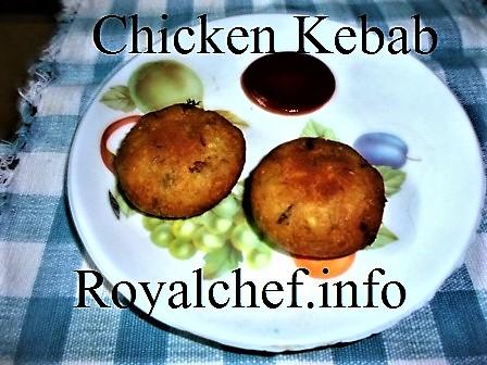 Chicken Keema Kabab