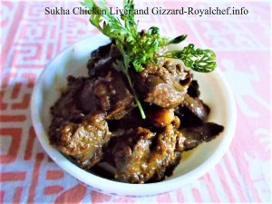 Dry Kaleji and Gizzard