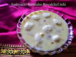 Maharashtrian Ambyachi Rasmalai