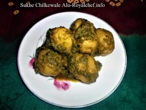 Recipe for Tasty Sukhe Chilke Wale Aloo