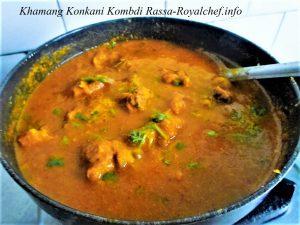 Spicy Khamang Konkani Chicken Rassa