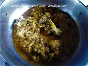 Khamang Gravy