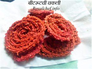 Beetroot Chakli