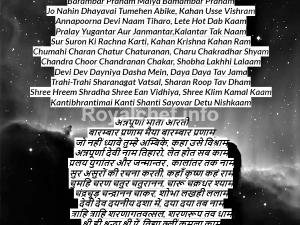 Annapurna Mata Aarti in Hindi and English