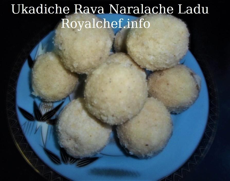 Rava Naralache Ladu