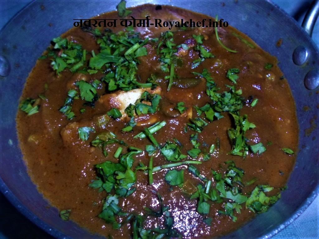 Rich and Tasty Navratan Korma