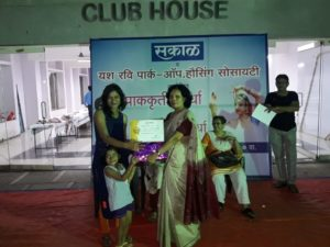 Sakal Times Cooking Competition Prize Distribution