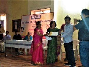 Ganga Orchard Society Prize Distribution