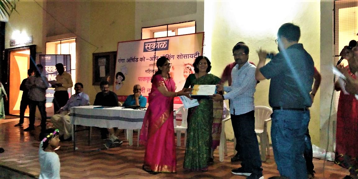 Ganga Orchard Society Prize Distribution