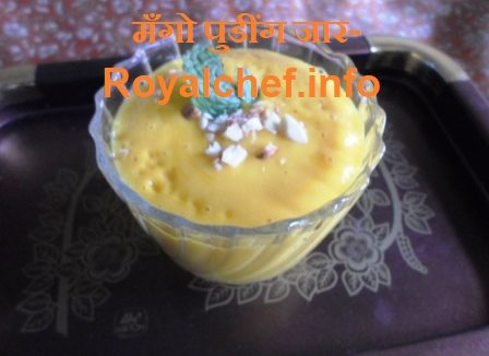 Special Mango Pudding Jar