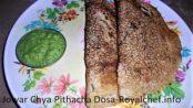 Maharashtrian Jowar Chya Pithacha Dosa
