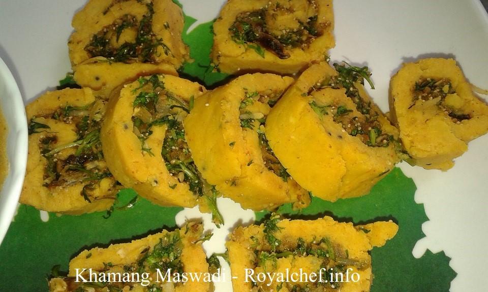 Spicy Maswadi