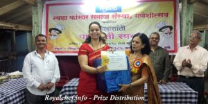 Food Competition Twashta Kasar Samaj - Prize Distribution
