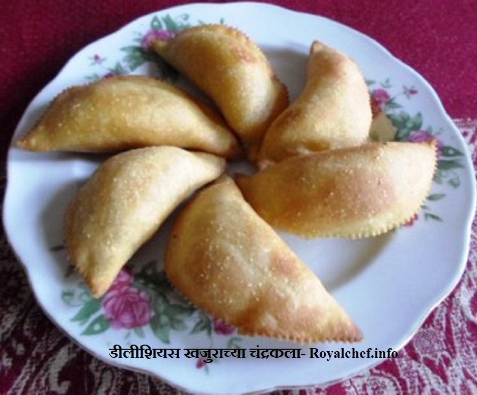 Delicious Sweet Khajurachya Chandrakala