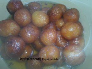 Dehrori Sweet Dish