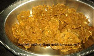 Jwari Chya Pithache Ghamode