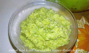 Green Naralachi Chutney