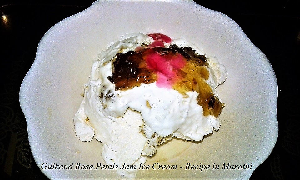 Rose Petals Jam Ice Cream