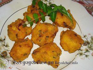Tasty Crispy Chattam Vada