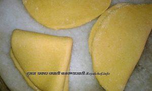 Second Type of Ghadichi Chapati or Poli