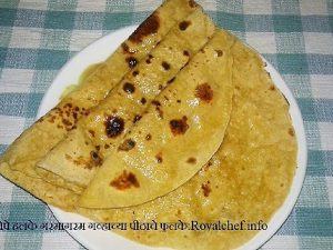 Easy and Quick Recipe to Make Wheat Flour Phulka in Marathi