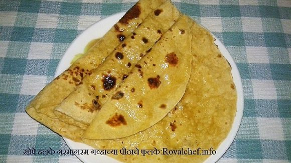 Easy and Quick Recipe to Make Wheat Flour Phulka in Marathi