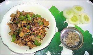Mushroom Shimla Mirch Salad