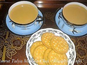 Pune's Amrut Tulya Masala Chai