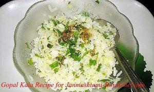 Gopal Kala for Janmashtami
