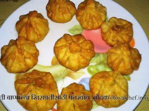 Fried Modak for Ganpati Festival Khirapat