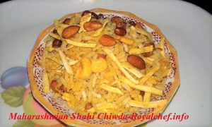Shahi Chiwda