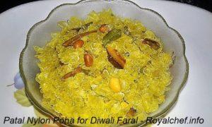 Patal Poha for Diwali Faral