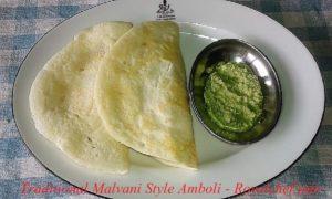 Malvani Style Amboli