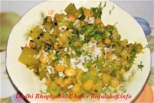Maharashtrian Style Dal Dudhi Bhoplyachi Bhaji