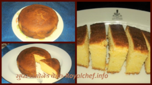 Super Lemonade Cake Recipe in Marathi