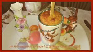 Mug Cake  in Microwave