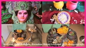 Information on Makar Sankranti 2020