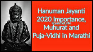 Hanuman Jayanti 2020 Importance, Muhurat and Puja-Vidhi