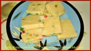 Tasty Butterscotch Mithai without Mawa or Khoya