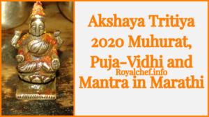 Akshaya Tritiya 2020 Muhurat, Puja-Vidhi and Mantra