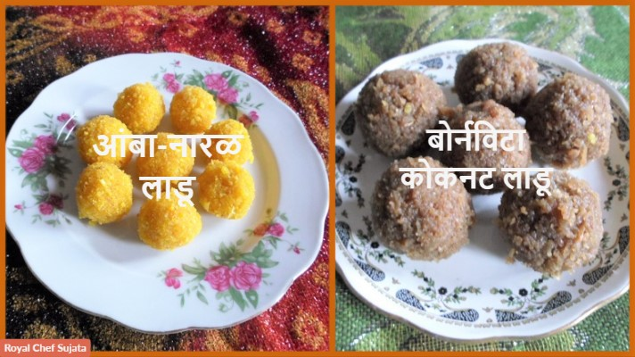 Nutritious Ladoo For Kids Mango Ladoo & Bournvita Ladoo