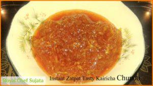 Instant Tasty Kairicha Chunda