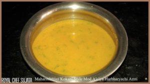 Maharashtrian Kokani Style Mod Alelya Harbharyachi Amti