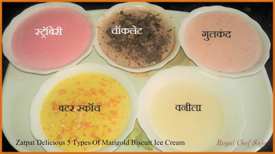 Quick Delicious 5 Types Of Marigold Biscuit Ice Cream